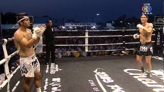 Thai Fight Thailand - 2014 02 22 - Stafaband
