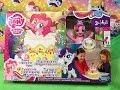 NEW My Little Pony Poppin Pinkie Pie Game with MLP Cutie Mark Magic App Zapcode