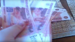 Когда мне было 9 лет я был ОЧЕНЬ КРУТ !!! деньги из магазина приколов