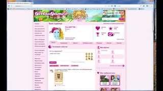 Игры для девочек онлайн