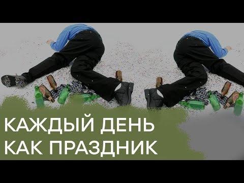 Как чиновники в России для себя праздники устраивают - Гражданская оборона