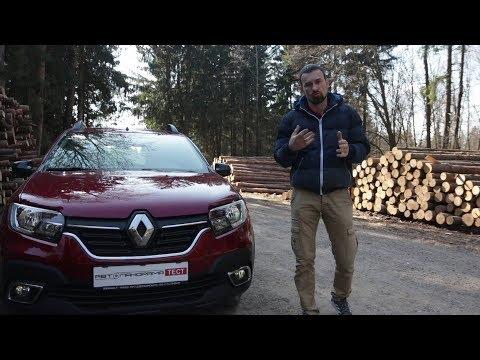 Видео обзор рено сандеро степвей 2019