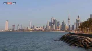 الكويت تفاوض 7 بنوك عالمية لإصدار سندات