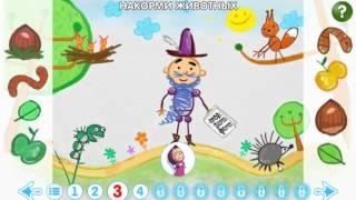 Синяя борода Машины сказки  Интерактивная версия детская развивающая игра