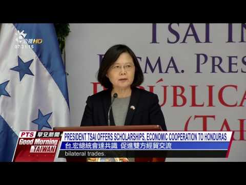 PRESIDENT TSAI OFFERS SCHOLARSHIPS, ECONOMIC COOPERATION TO HONDURAS 20170111公視晨間新聞