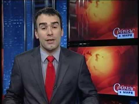 Международные новости RTVi 15.00 GMT. 8 Ноября 2013