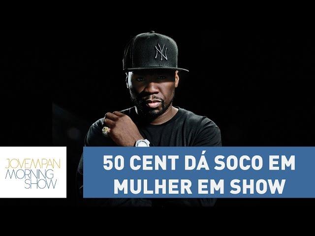 Perdeu a noção? 50 Cent dá soco em mulher em show | Morning Show