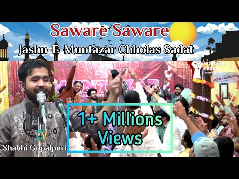 Sawere Sawere Manqabat By Shabi Gopalpuri At Jashn-E-Muntazar 2014 Chholas Sadat Greater Noida India