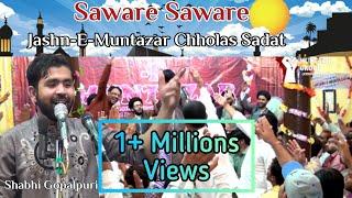 Gambar cover Sawere Sawere Manqabat By Shabih Gopalpuri At Jashn-E-Muntazar 2014 Chholas Sadat G.Noida, UP, India