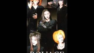 Rouage Visual band, originally formed in 1993, by Kazushi, Rika, Ra...