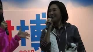 Pet博2017大阪(垣内りかさんトークショー) 垣内りか 検索動画 12