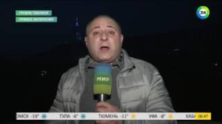 В Грузии наступил пик горнолыжного сезона   МИР24