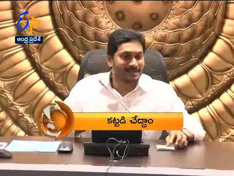 7-30 AM   360   News Headlines   31st March 2020   ETV Andhra Pradesh