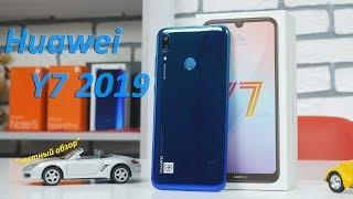 Обзор Huawei Y7 2019 - АЛЬТЕРНАТИВА Xiaomi или ДИЧЬ ПОЛНАЯ?