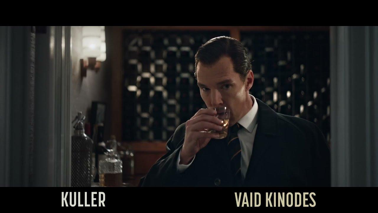 KULLER / The Courier - reklaamklipp. Kinodes 2. juulist!