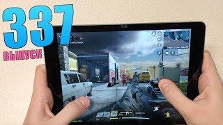 Лучшие игры на iPhone (337) Call of Duty Mobile, Football Manager 2020 Mobile и топ игры