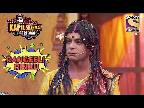 Rinku Bhabhi At The Swayamvar   Rangeeli Rinku Bhabhi   The Kapil Sharma Show Mp3