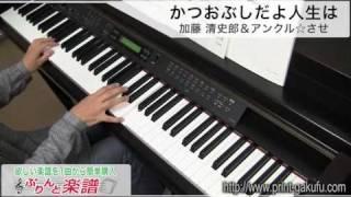 使用した楽譜はコチラ http://www.print-gakufu.com/score/detail/65814/