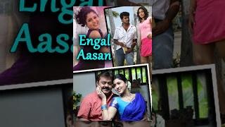 Engal Aasan (2009) - Vijayakanth - Sheryl Pinto - Full Tamil Movie