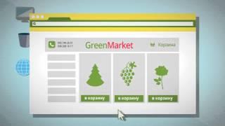 видео Саженцы плодовых деревьев - купить недорого в Одессе, Киеве, Украине в интернет-магазине Agro-Market