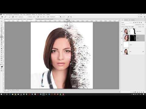 Эффект распада в Adobe Photoshop 2020