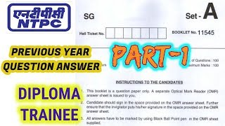 NTPC DIPLOMA TRAINEE || ELECTRICAL ENGINEERING ||  PREVIOUS YEAR  QUESTION PAPER AND ANSWER