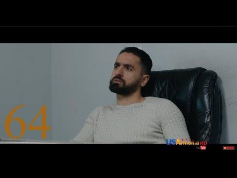 Tshnamu Ankoxnum Episode 64