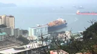 Container Ship Runs Aground in Pokfulam