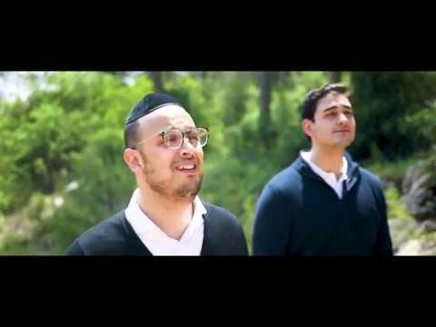 Baruch & Chesky Leibowitz - Elokai [Official] ברוך וחזקי ליבוביץ - אלוקי