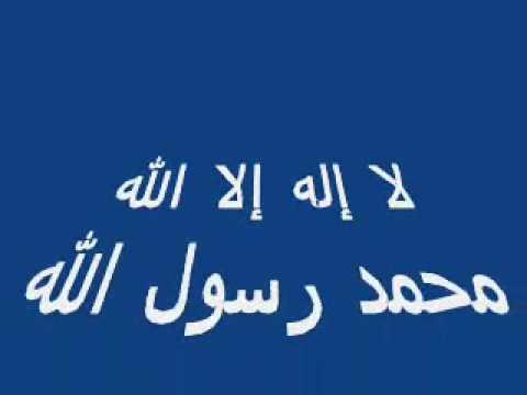 asmaa allah alhosna sami youssef