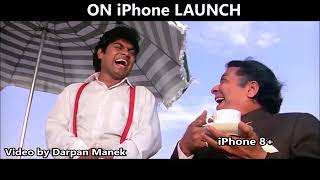 iPhone 8 , iPhone X launch - User reactions (EXPECTATION & REALITY) :D
