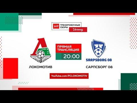 «Локомотив» – «Сарпсборг 08». Прямая трансляция. #РЖДтренировочныесборы. #CopaDelFjord