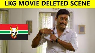 LKG Deleted Scene RJ Balaji Priya Anand J K Rithesh Leon James Hot News