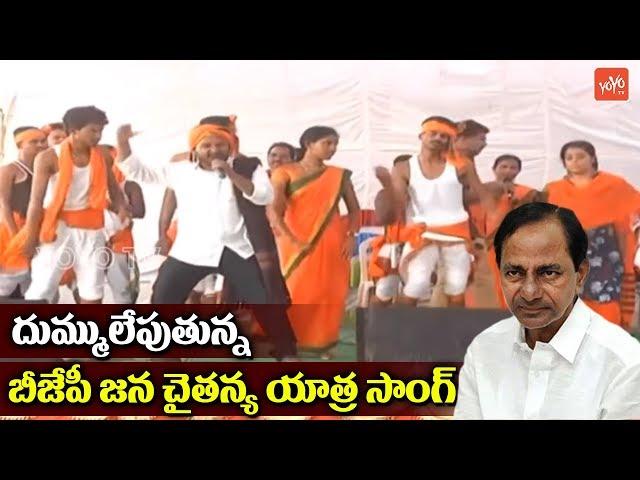 telangana-news-bjp-jana-chaitanya-yatralu-bjp-trou