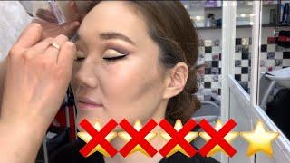 Треш обзор салона красоты Якутск макияж за 1500 р