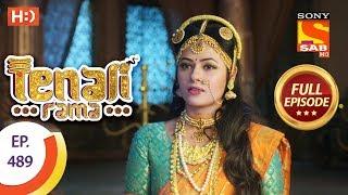 Tenali Rama - Ep 489 - Full Episode - 17th May, 2019