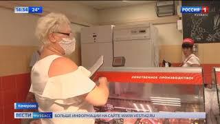 В Кемерове проверяют соблюдение масочного режима в магазинах, столовых, кафе и ресторанах