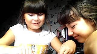 Как мы делаем с сестрой уроки ?