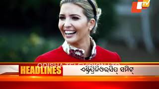 11 AM Headlines 28 Nov 2017 Today News Headlines OTV
