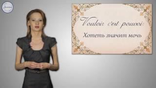 видео Мочь | ВОПРОШАЕМ-РУ