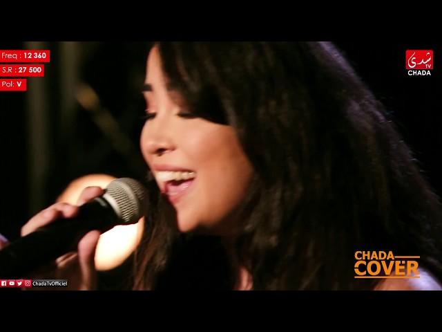 Chada COVER : Myriam lazali - EP1