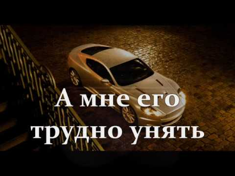 """""""ЗНАЮ""""  Авраам Руссо текст  (""""I Know"""" by Avraam Russo, with LYRICS)"""