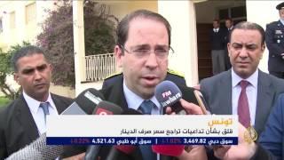 مخاوف من تداعيات تراجع الدينار التونسي