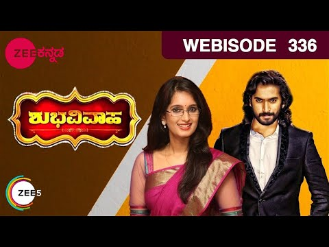 Shubhavivaha - Episode 336  - April 4, 2016 - Webisode