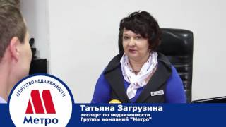 День открытых дверей в группе компаний ''Метро'', Ярославль