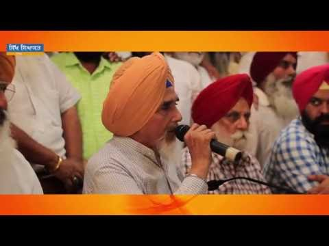 Arvind Kejriwal's comment about Sikhi made me to shiver : Sucha Singh Chhotepur