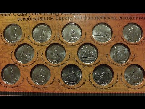Юбилейные монеты России 10 рублей 1999 2016 удобный список