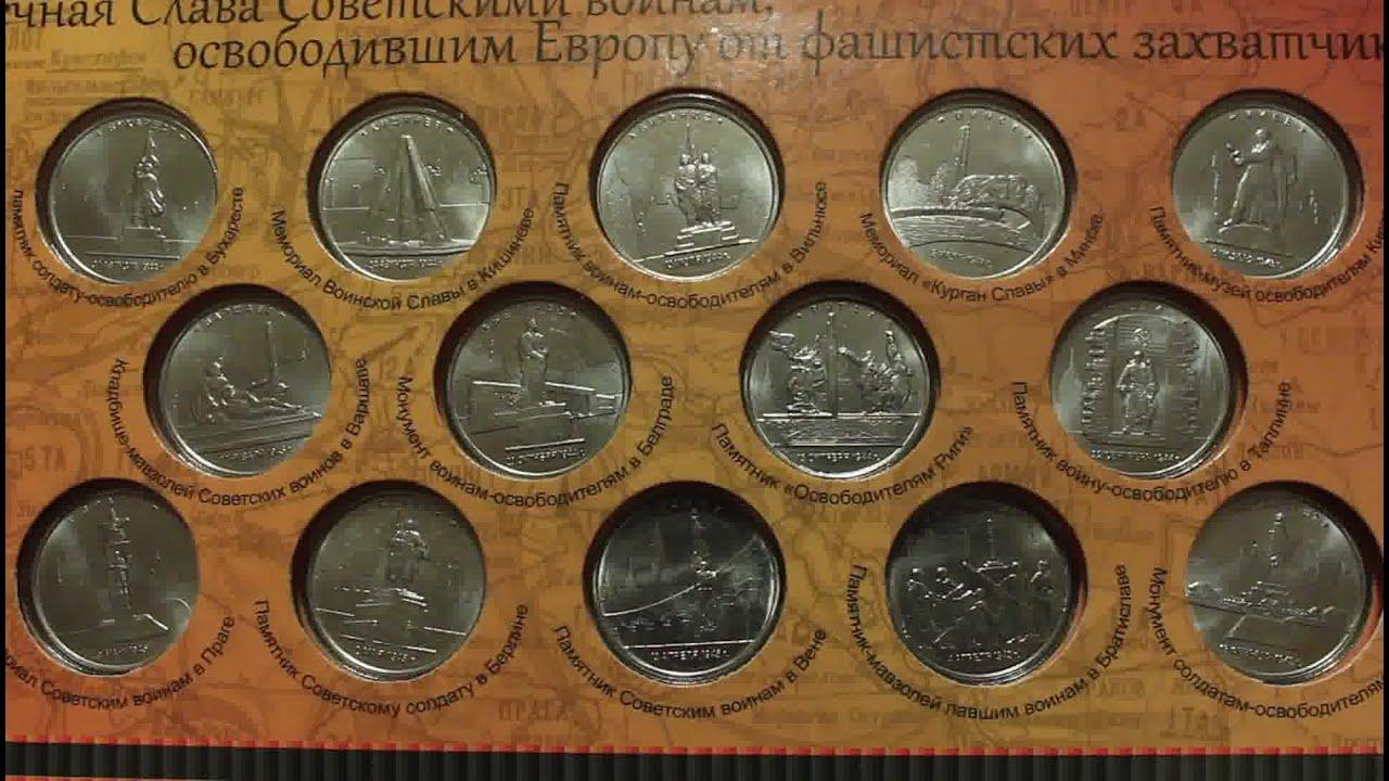5 руб юбилейные каталог цена монет серебряных царских