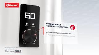 Видеообзор водонагревателя Thermex Solo