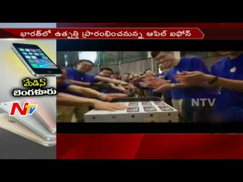 Apple IPhone Company Plan To Make IPhones In Bangalore From April || NTV